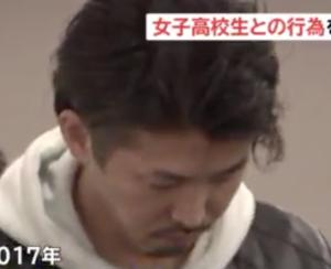 「丸山敬道」の画像検索結果