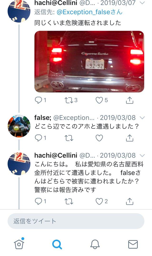 Sns 宮崎 文夫