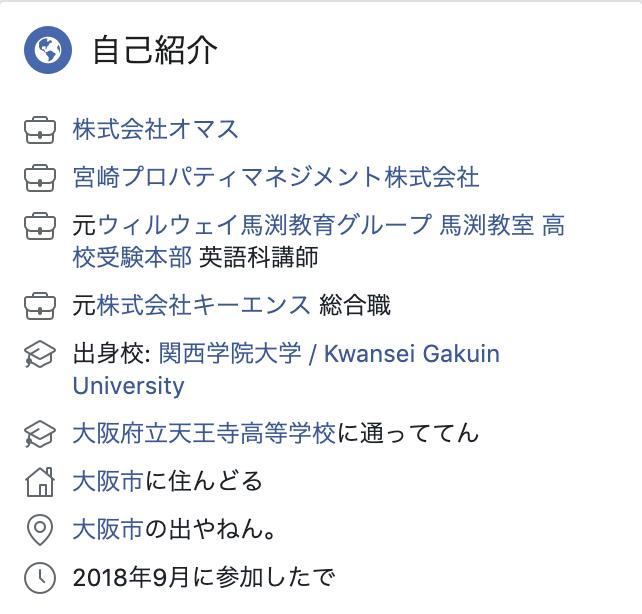 宮崎 プロパティ マネジメント 大阪