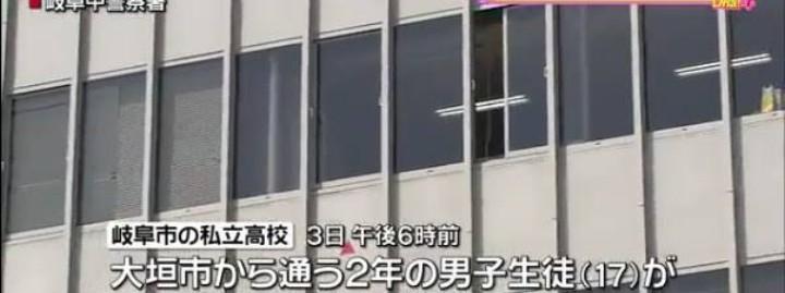 鈴鹿高校 自殺