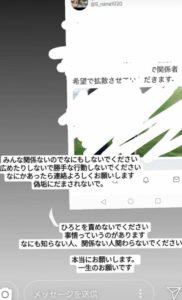 の 現在 塚本 あ