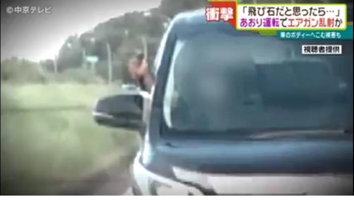 運転 犯人 顔 煽り