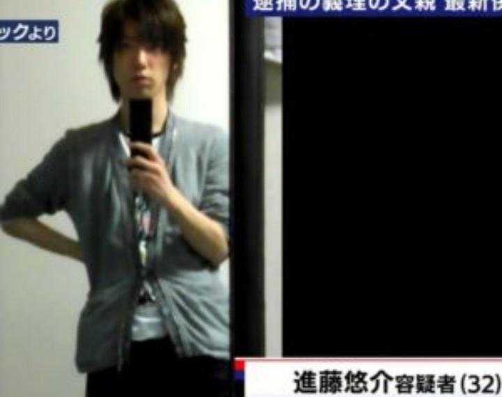 進藤悠介の顔画像あり!馴れ初めはSNSだった!生い立ちは?
