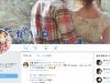 森泉優里愛 顔画像,Twitter特定 コンビニで乳児を出産…(泣)